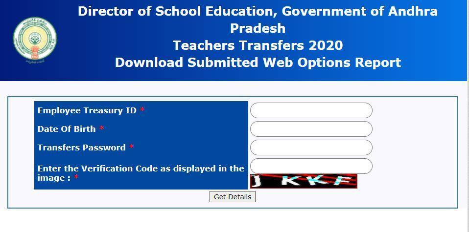 AP Teacher Transfer Web Options Form  2021