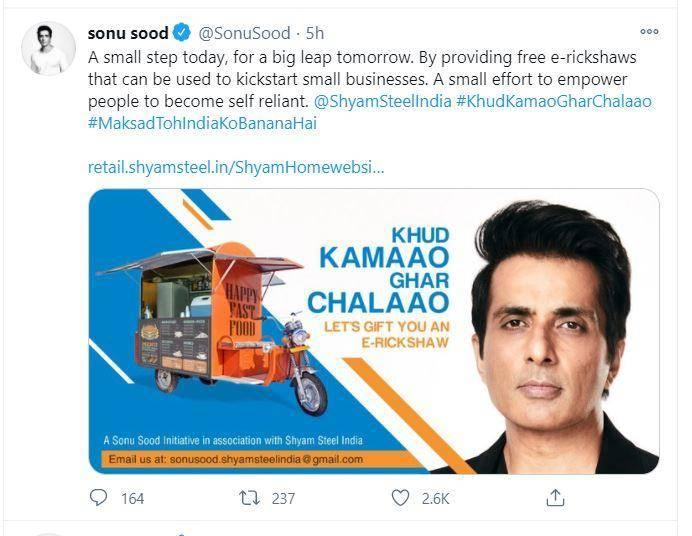 Sonu Sood Free E-Rickshaw Gift Scheme 2021