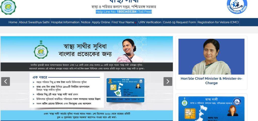 Swasthya Sathi Portal
