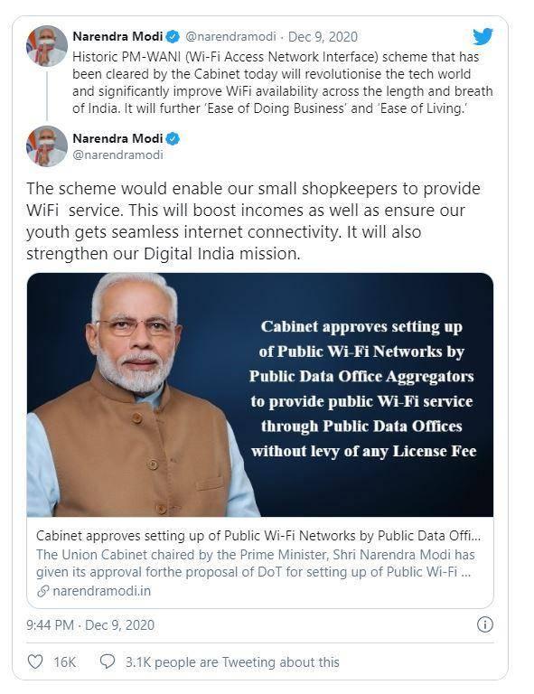 Pm Modi Wani Scheme