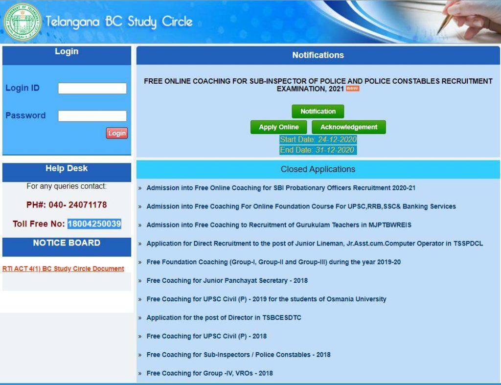 TS Telangana Free Online Coaching Scheme 2021   TSBC SI, Police Constable Classes Time Table, Login @ studycircle portal