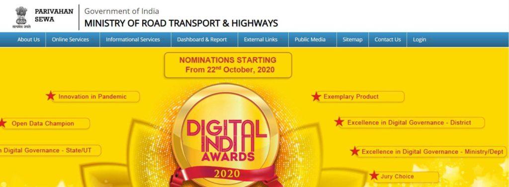 Download Driving License (DL) Online