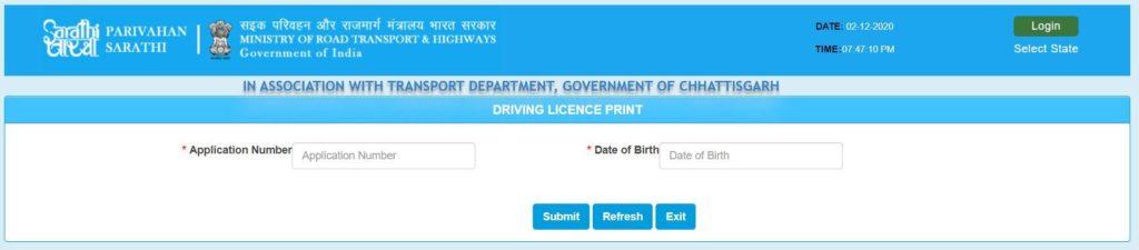 Parivahan Official Portal