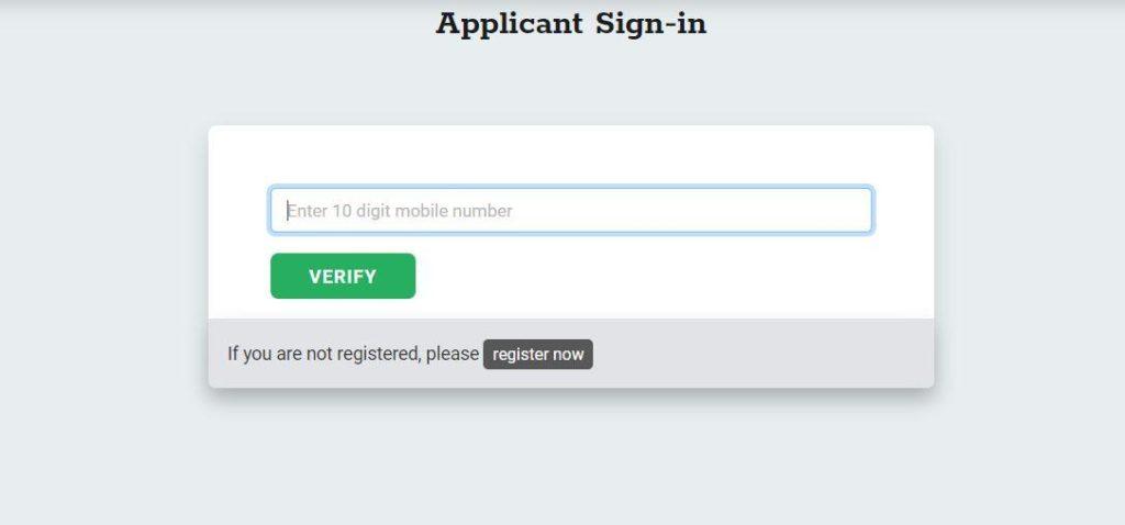 Karmobhumi Applicant Login