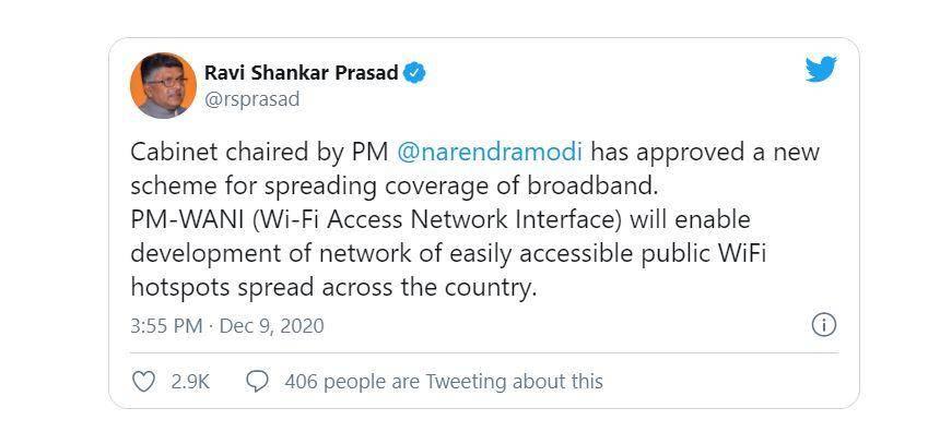 PM Modi Wani Internet Scheme