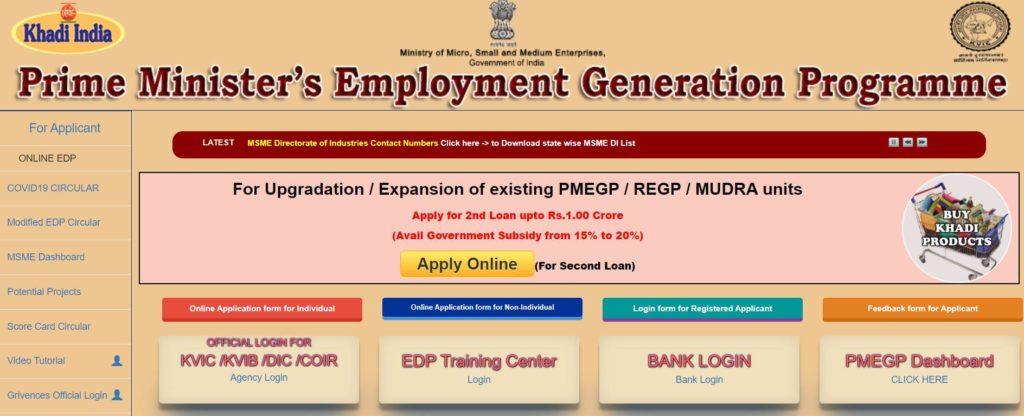 PMEGP Loan Scheme 2021   Online Application, Login, Apply Loan@kviconline.gov.in