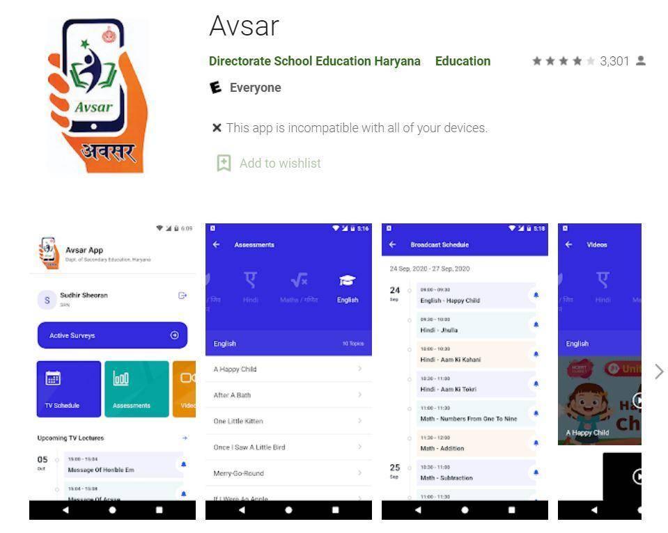 Haryana Avsar App