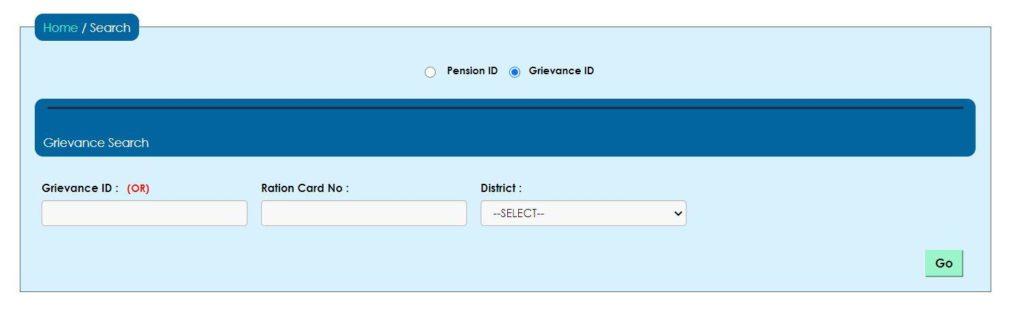 AP YSR Pensioners List Status Check
