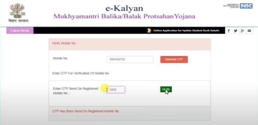 Mukhyamantri Balak / Balika (10th Passed) Incentive Scheme