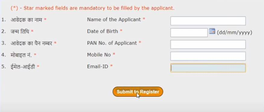 DDA Housing Registration Form