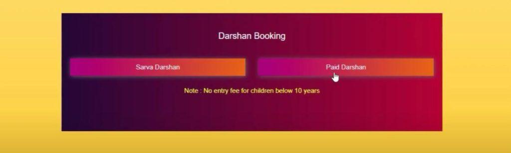Thirunallaru Temple Online Booking