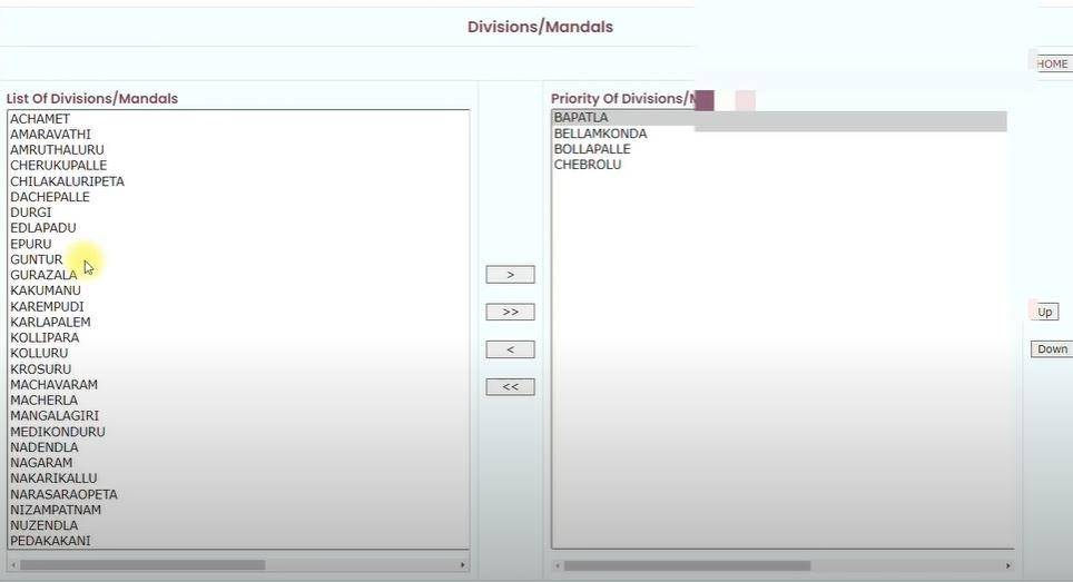 AP Teacher Transfer Web Options Form