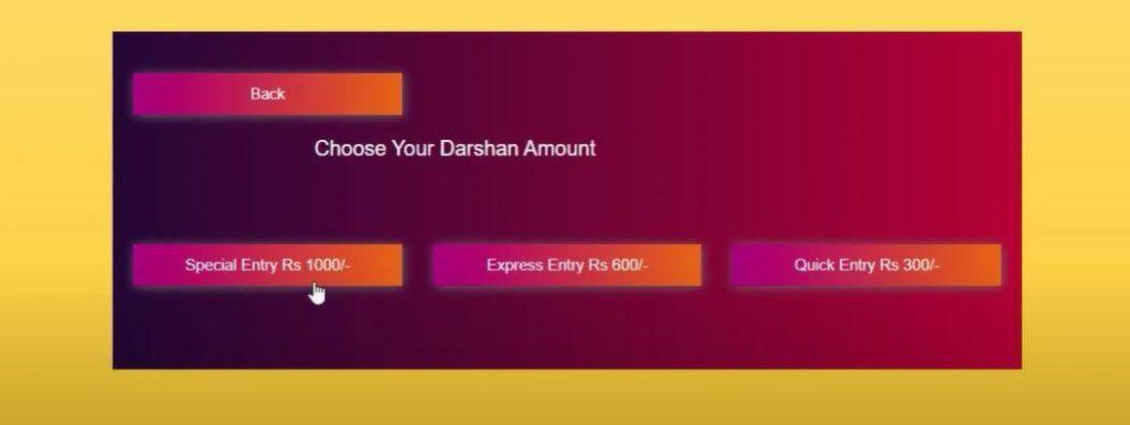 Thirunallaru Temple Darshan e-Ticket