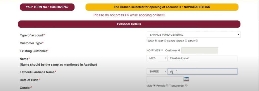 PNB ऑनलाइन बचत खाता खोलें