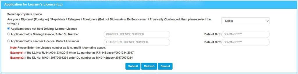 Learner's License Online Application/Registration Form 2021