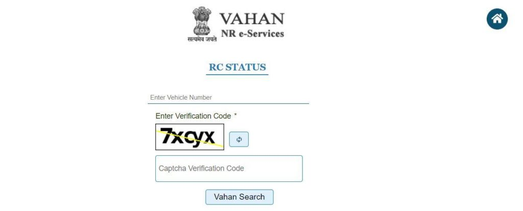 Check RC Status by Name and Number