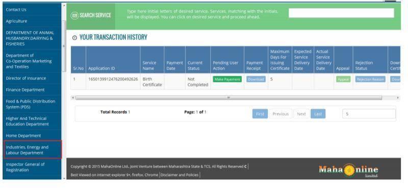Aaple Sarkar Application Form 2021