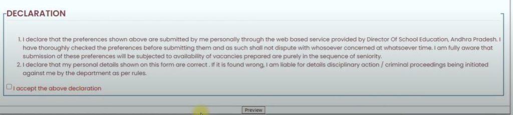 AP Teacher's Transfer Web Options Portal