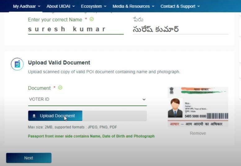 Change Aadhaar Details Online
