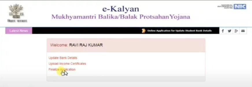 Apply Mukhyamantri Balak/Balika Protsahak Yojana