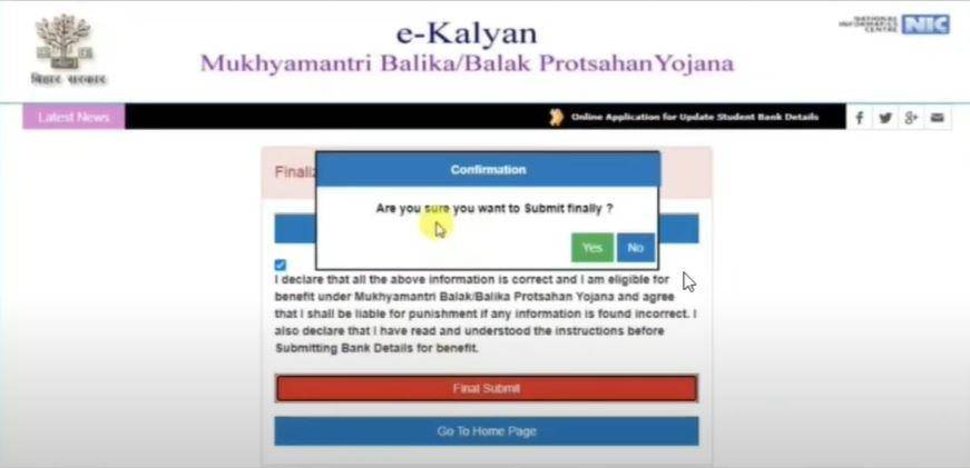 Mukhyamantri Balak/Balika Protsahan Yojana 2021