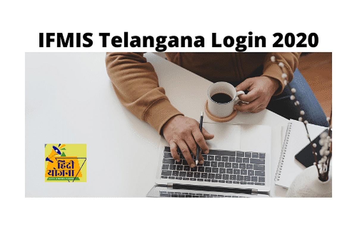 IFMIS Telangana Login 2021