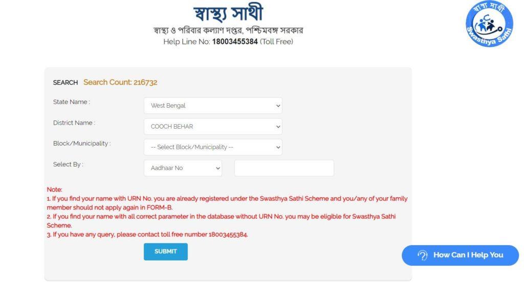 WB Swasthya Sathi Scheme 2021