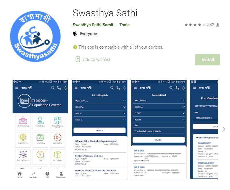 [Digital Health Card] WB Swasthya Sathi Scheme 2021 | Apply,Registration Form, Features, Eligibility, Benefits on swasthyasathi gov portal