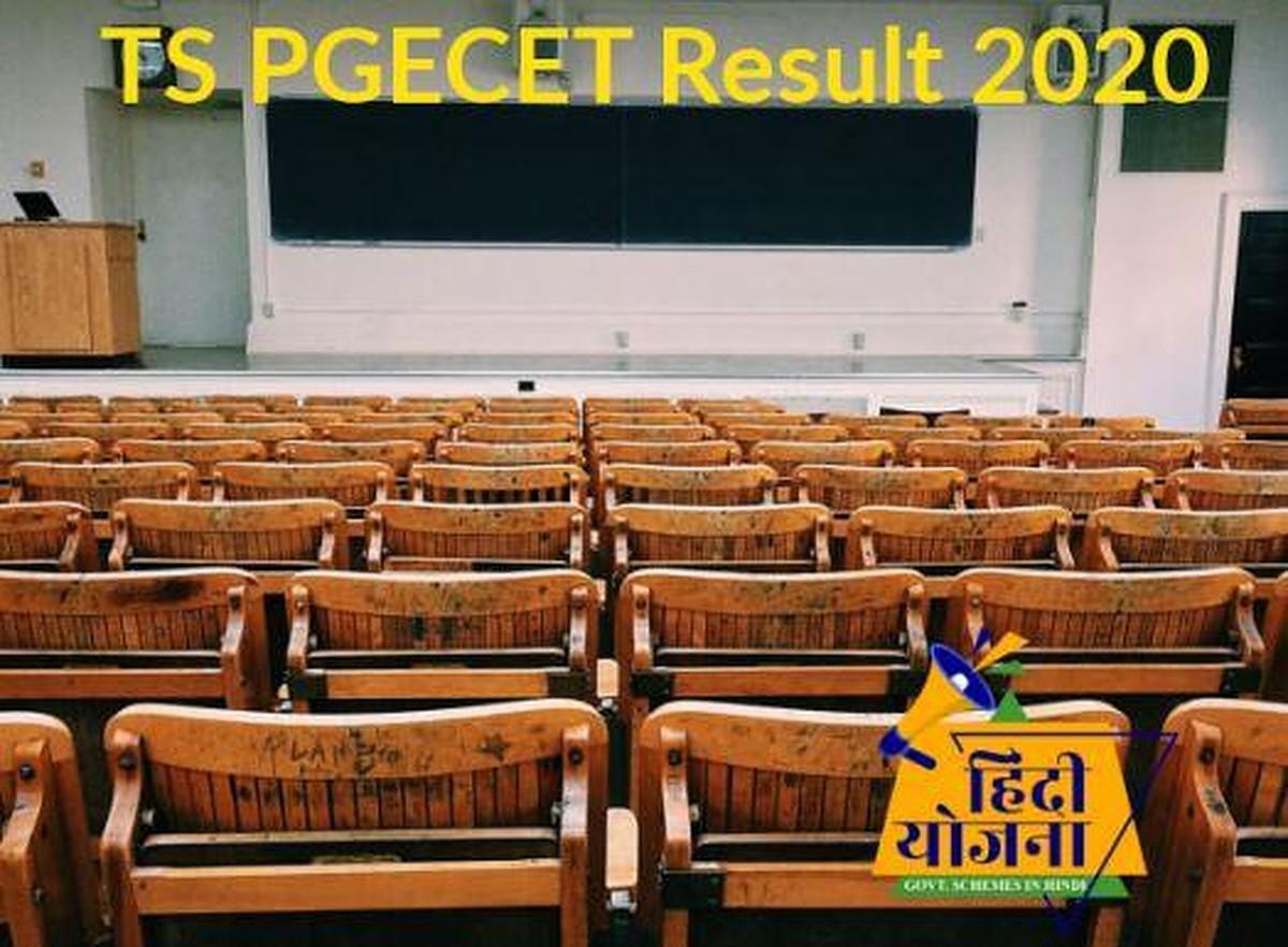 TS PGECET 2021 Result