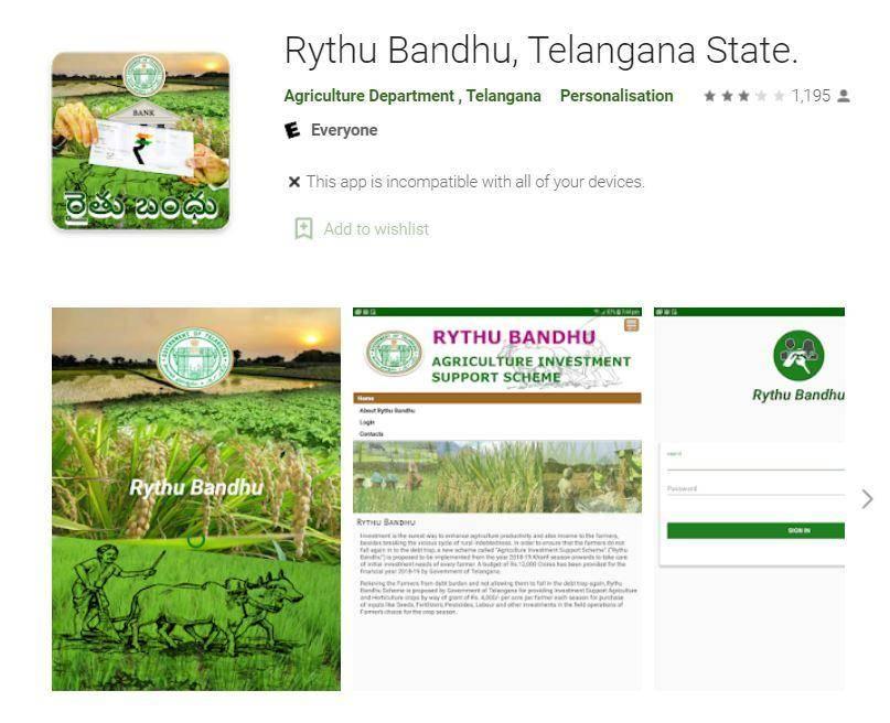 Rythu Bandhu Mobile App