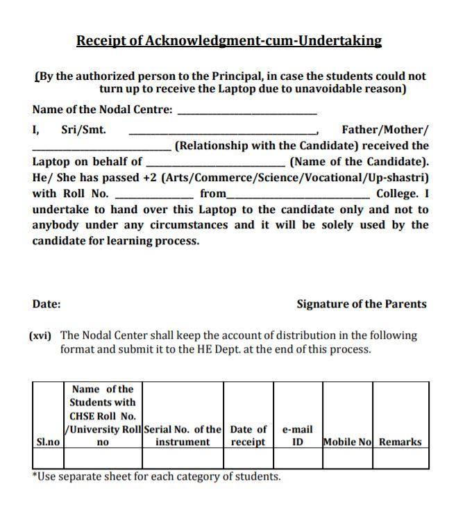 Apply for Free Laptop Scheme Odisha