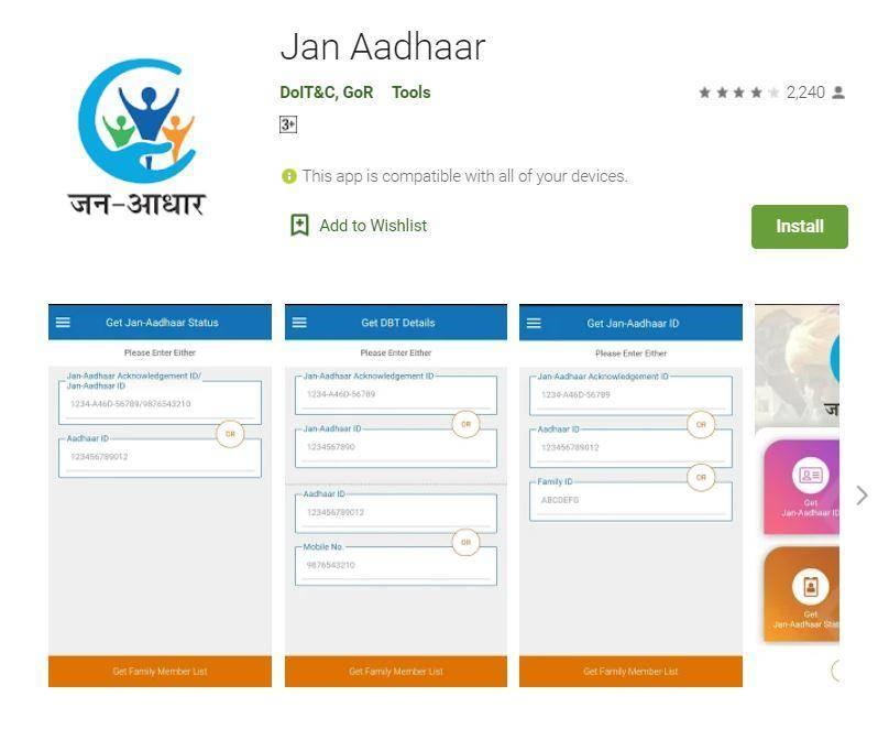 Download Jan Aadhaar Mobile App