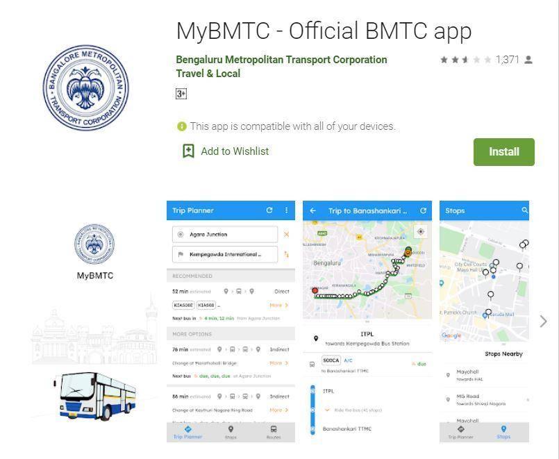 MYBMTC मोबाइल ऐप