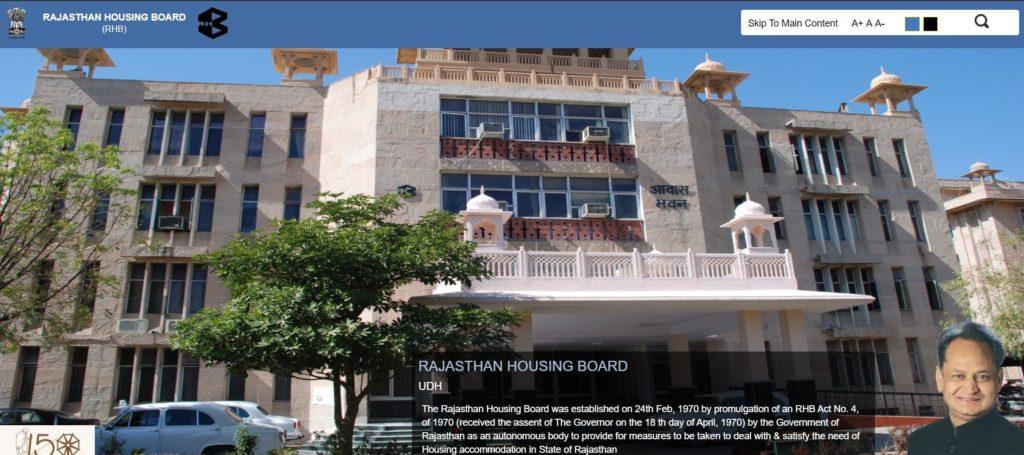 UIT Kota New Housing Scheme 2021