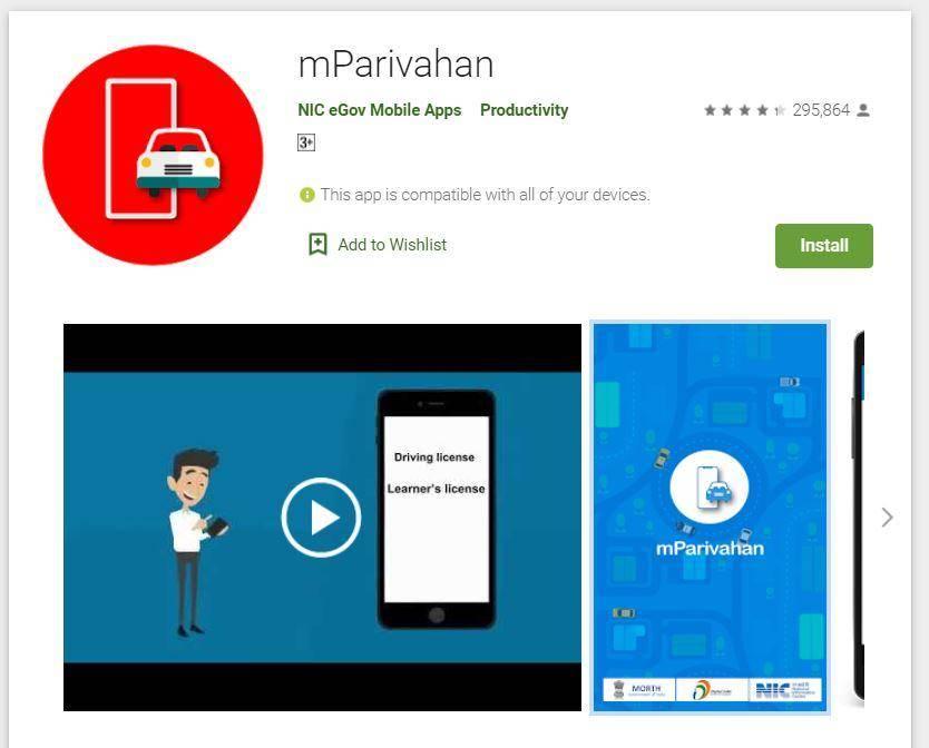 mParivahan Mobile App
