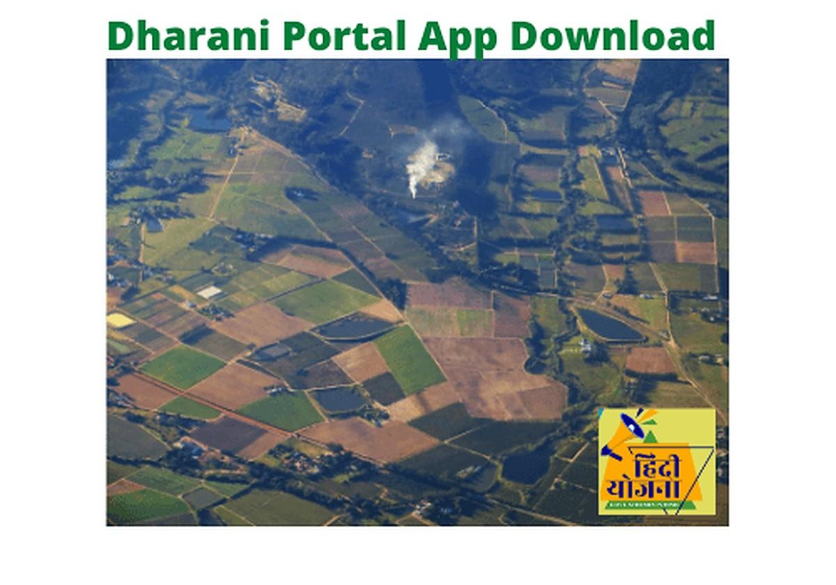 Dharani Portal App Download