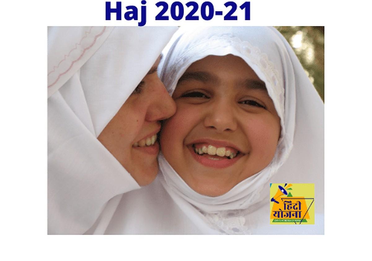 Haj 2021