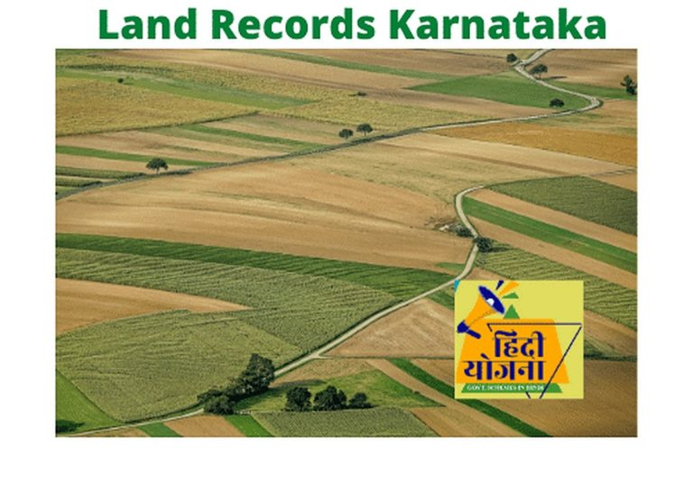 Land Records Karnataka