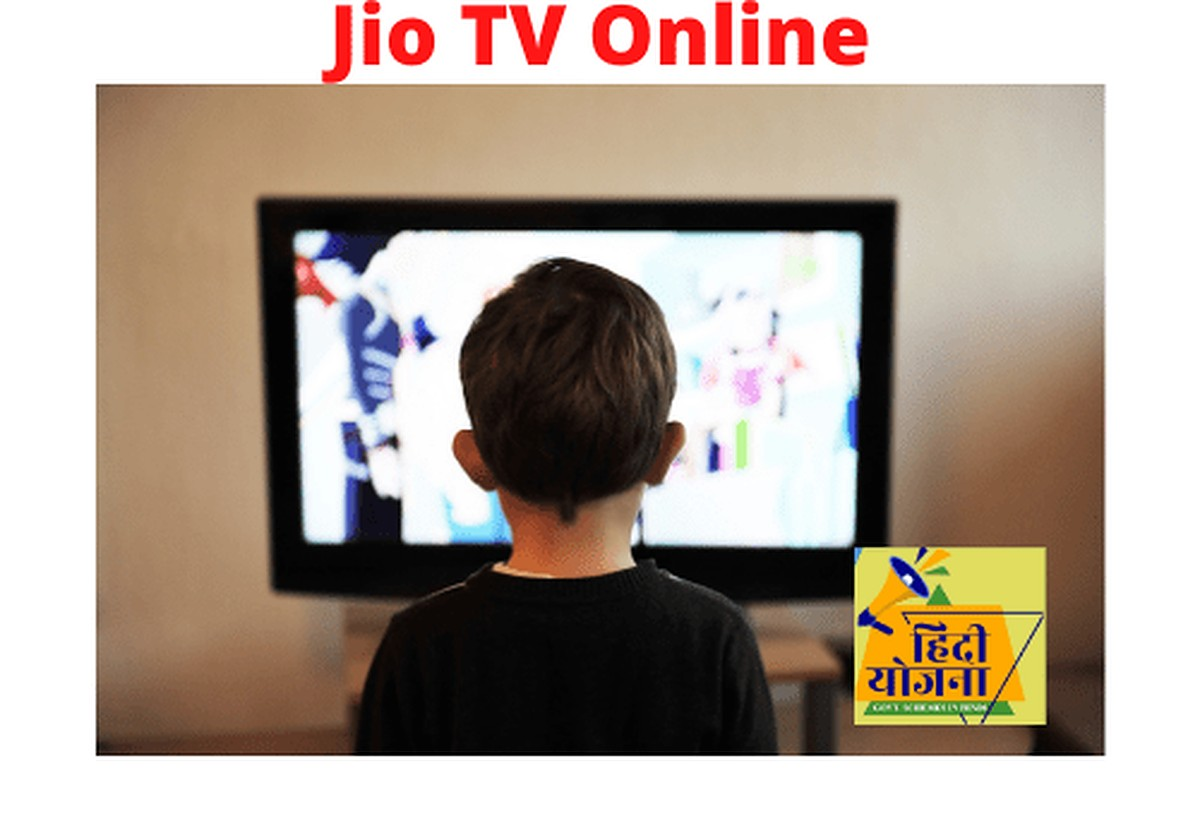 Jio TV Online