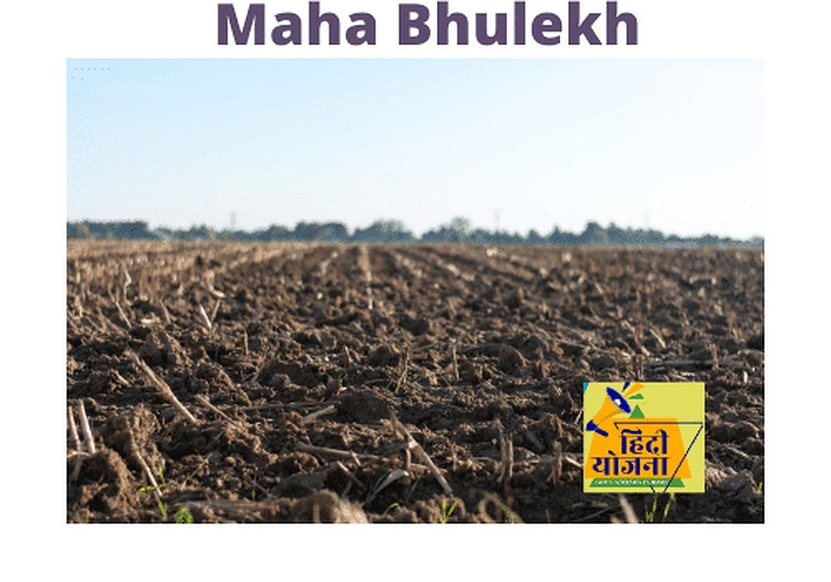 Maha Bhulekh