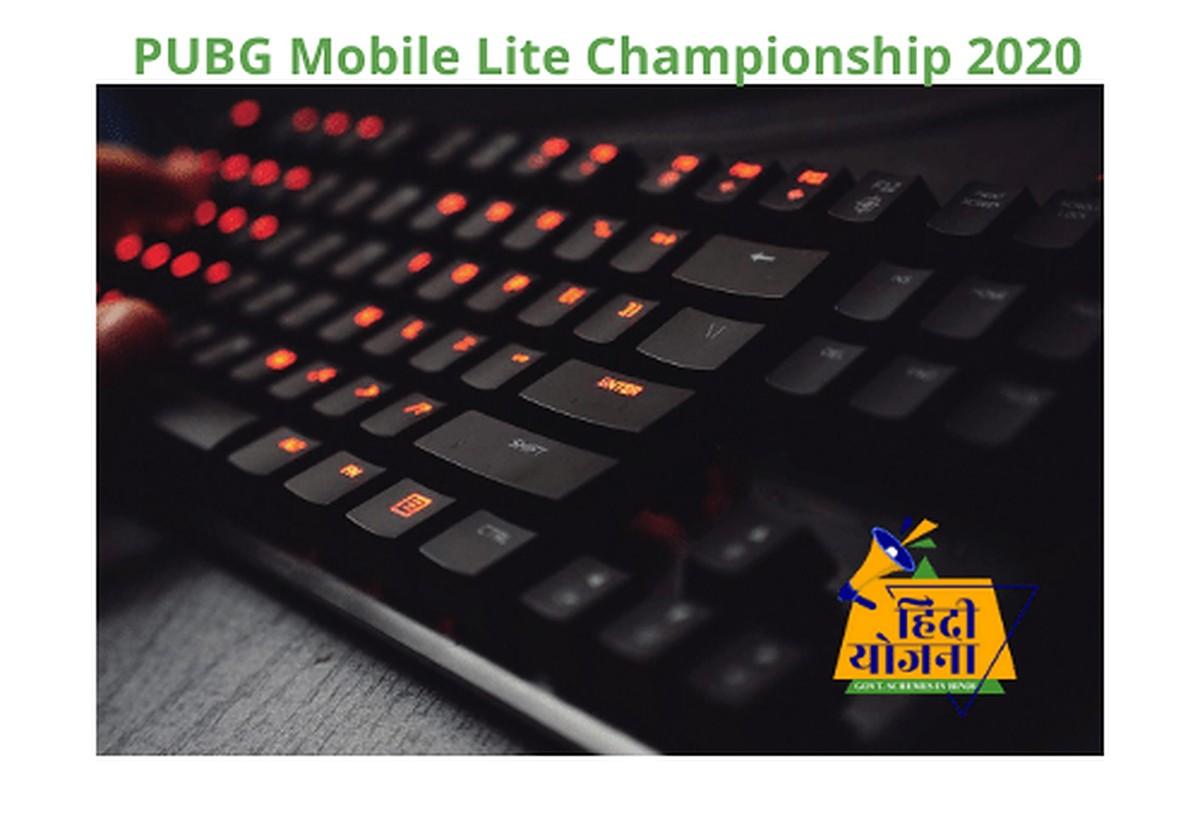 PUBG Mobile Lite Championship 2021