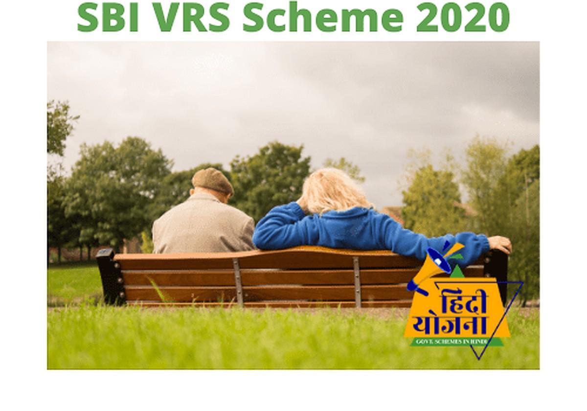 SBI VRS Scheme 2021,Latest News