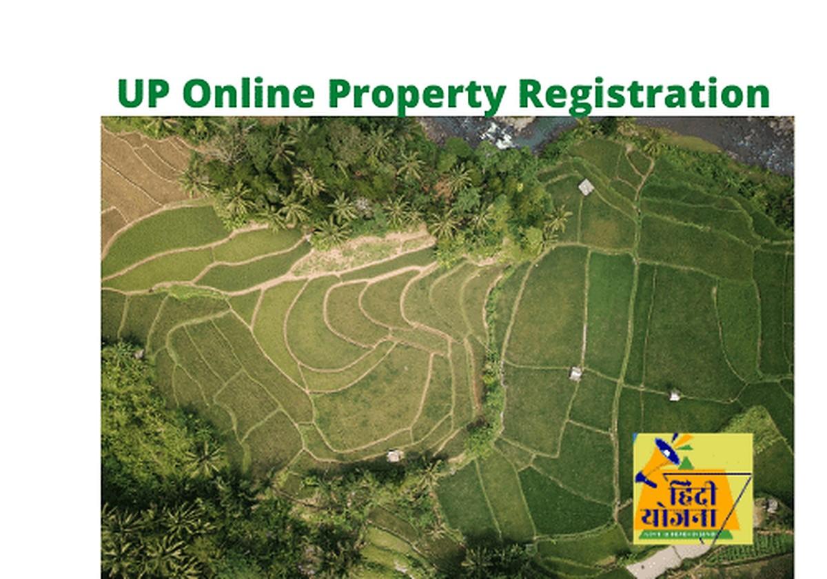 IGRS UP | Online Property Registration