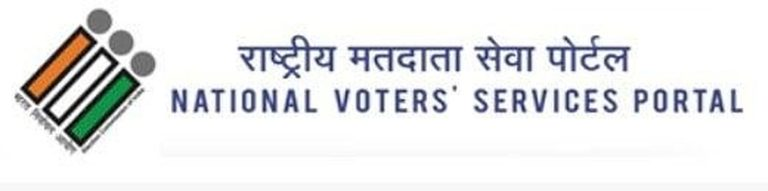 Voter registration. How to fill online registration form for new voter ID
