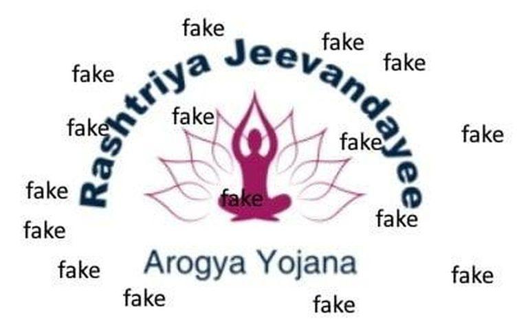 [True or Fake] Rashtriya Jeevandayee Arogya Yojana Recruitment, Vacancy 2021