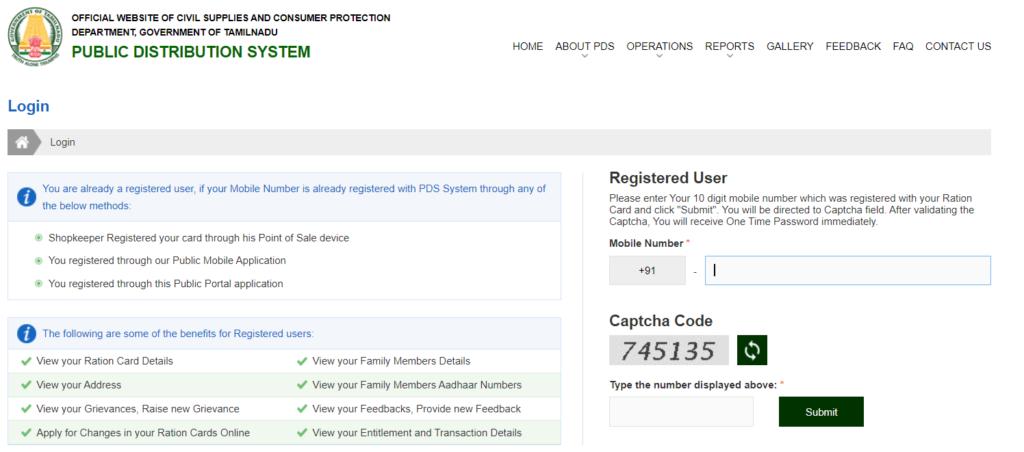 tnpds portal login