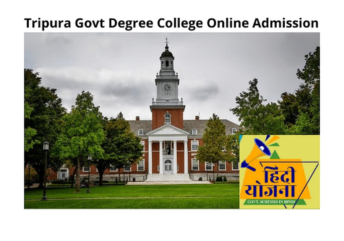 Tripura Govt Degree College Online Admission 2021