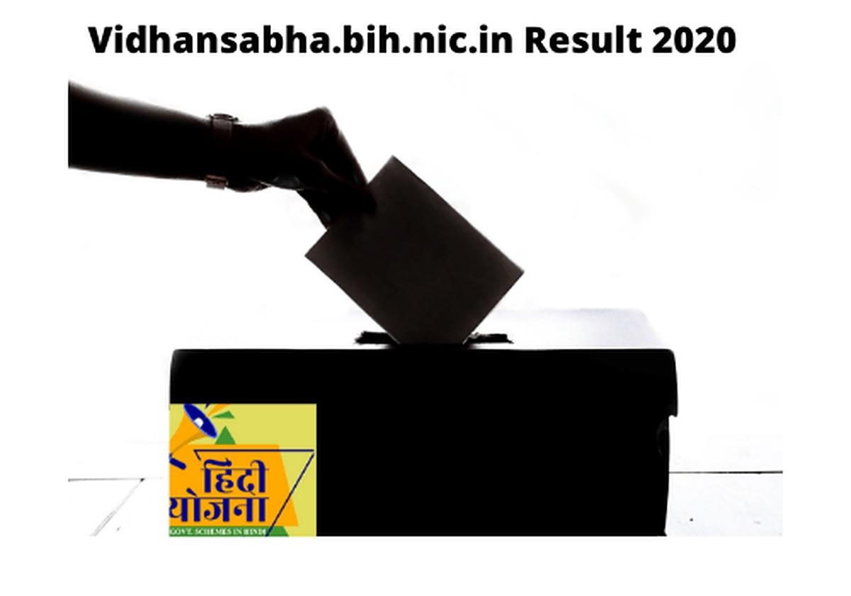 Vidhansabha.bih.nic.in Result 2021
