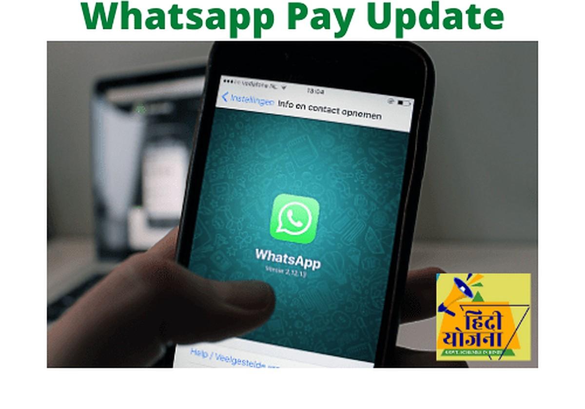 Whatsapp Pay Update