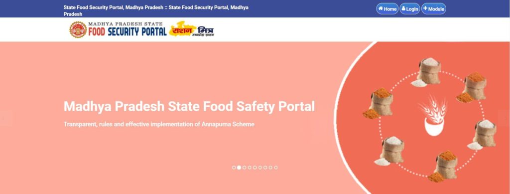 MP Sate Food Safety Portal